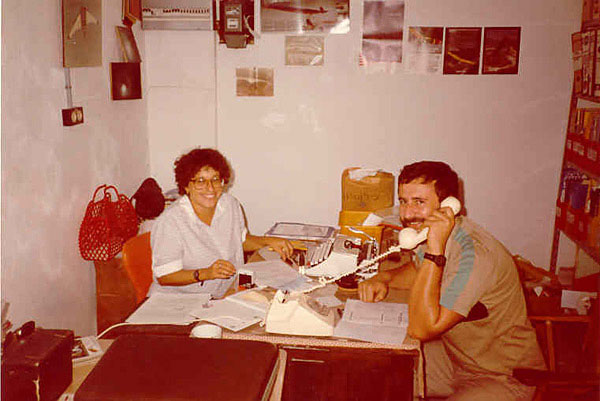 First APCO office in 1983